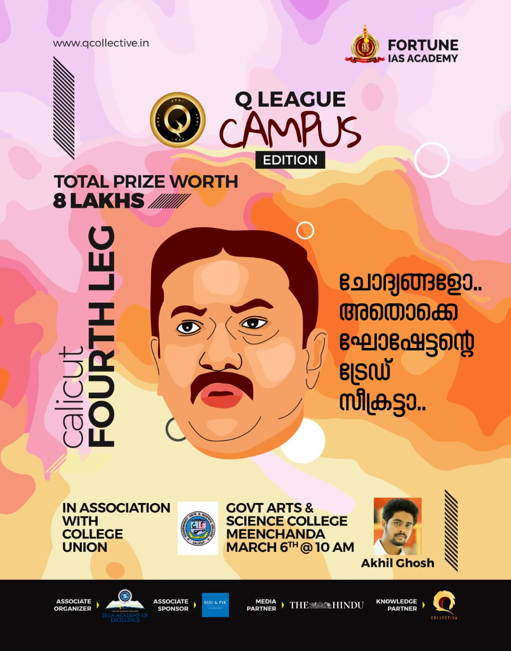 Q League Campus Edition Kozhikode Fourth Leg