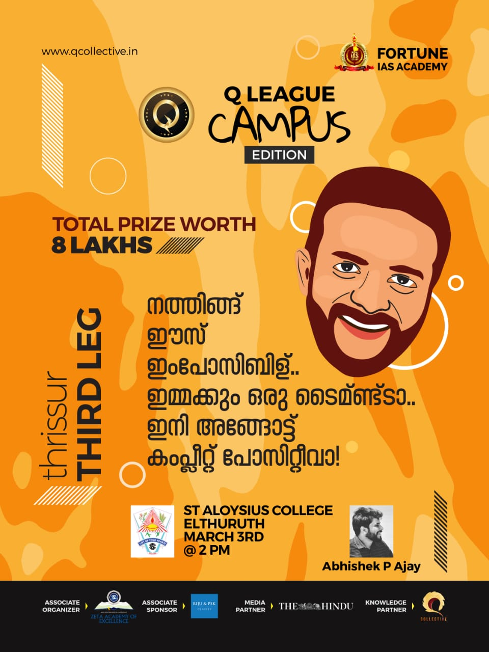 Q League Campus Edition Thrissur Third Leg