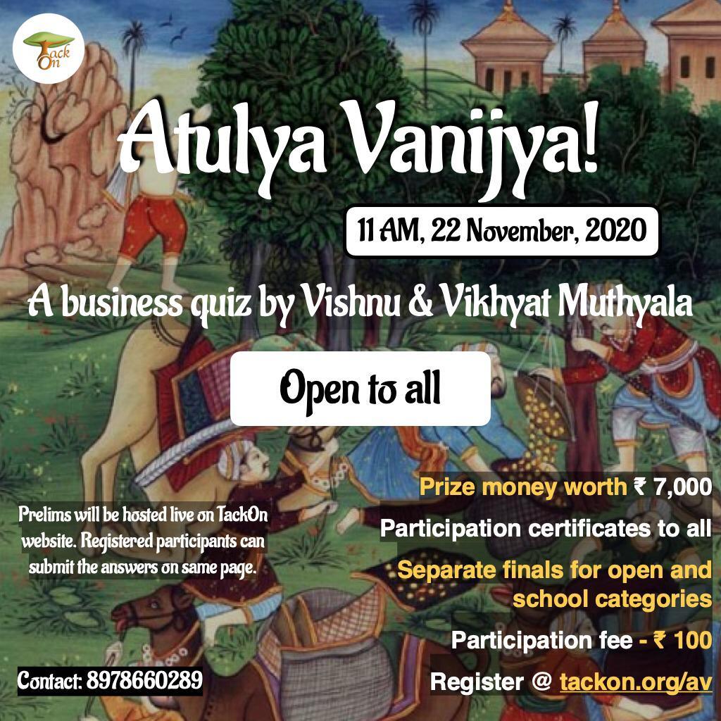 Atulya Vanijya – The Business Quiz