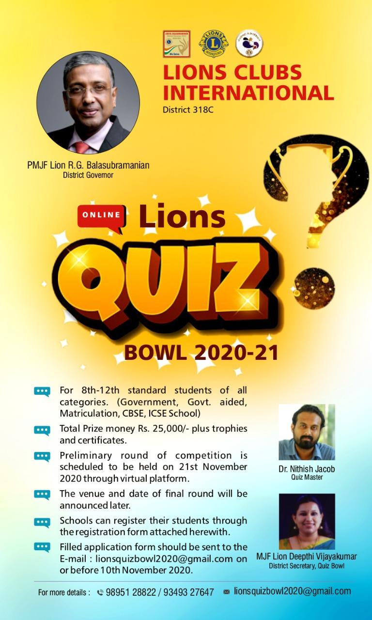Lions Quiz Bowl 2020 – 21